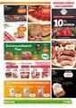 Özdilek Hipermarket 19 Kasım - 02 Aralık 2020 Kampanya Broşürü! Sayfa 4 Önizlemesi
