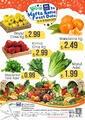 Hepiyi Market 13 - 15 Kasım 2020 Kampanya Broşürü! Sayfa 4 Önizlemesi