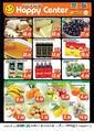 Happy Center 26 Kasım - 06 Aralık 2020 Kampanya Broşürü! Sayfa 4 Önizlemesi