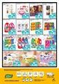 Şahmar Market 14 - 23 Kasım 2020 Kampanya Broşürü! Sayfa 4 Önizlemesi