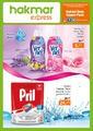 Hakmar Express 24 Kasım - 07 Aralık 2020 Kampanya Broşürü! Sayfa 1 Önizlemesi