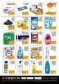 Keskin Market 24 - 29 Kasım 2020 Kampanya Broşürü! Sayfa 2