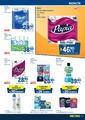 Metro Toptancı Market 19 Kasım - 02 Aralık 2020 Gıda Kampanya Broşürü! Sayfa 25 Önizlemesi
