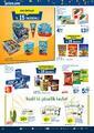 Metro Toptancı Market 19 Kasım - 02 Aralık 2020 Gıda Kampanya Broşürü! Sayfa 20 Önizlemesi