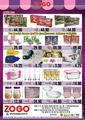 Zogo Market 11 - 23 Aralık 2020 Kampanya Broşürü! Sayfa 2