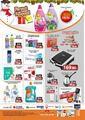 Oruç Market 22 Aralık 2020 - 03 Ocak 2021 Kampanya Broşürü! Sayfa 8 Önizlemesi