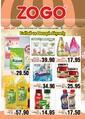Zogo Market 25 Aralık 2020 - 06 Ocak 2021 Kampanya Broşürü! Sayfa 1