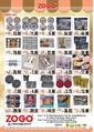 Zogo Market 25 Aralık 2020 - 06 Ocak 2021 Kampanya Broşürü! Sayfa 2
