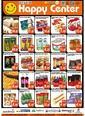 Happy Center 28 - 31 Aralık 2020 Kampanya Broşürü! Sayfa 1