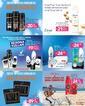 Eve Kozmetik 07 Aralık 2020 - 06 Ocak 2021 Kampanya Broşürü! Sayfa 29 Önizlemesi
