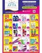 Afta Market 11 - 17 Aralık 2020 Kampanya Broşürü! Sayfa 2