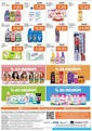 Aypa Market 04 - 25 Aralık 2020 Kampanya Broşürü! Sayfa 2 Önizlemesi