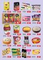 Algün Gross Market 18 Aralık 2020 - 10 Ocak 2021 Kampanya Broşürü! Sayfa 2