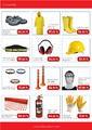 Neyzen Yapı Market 04 Aralık 2020 - 04 Ocak 2021 Kampanya Broşürü! Sayfa 15 Önizlemesi