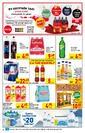 Carrefour 04 - 17 Aralık 2020 Kampanya Broşürü! Sayfa 20 Önizlemesi