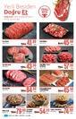 Carrefour 04 - 17 Aralık 2020 Kampanya Broşürü! Sayfa 2 Önizlemesi