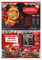 Groseri 01 - 31 Aralık 2020 Kampanya Broşürü! Sayfa 2