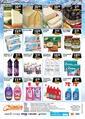 Gümüş Ekomar Market 17 - 28 Aralık 2020 Kampanya Broşürü! Sayfa 2