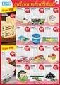 Ergün Gıda 18 - 25 Aralık 2020 Kampanya Broşürü! Sayfa 2