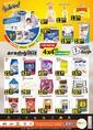 Yun-Mar Market 04 - 09 Aralık 2020 Kampanya Broşürü! Sayfa 2