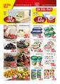 Çakmak Market 24 Ocak - 07 Şubat 2021 Kampanya Broşürü! Sayfa 2