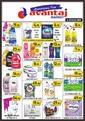 Avantaj Market 06 - 18 Ocak 2021 Kampanya Broşürü! Sayfa 2