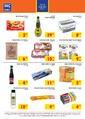 Seç Market 06 - 12 Ocak 2021 Kampanya Broşürü! Sayfa 2 Önizlemesi