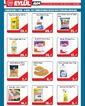 Eylül AVM 05 - 14 Ocak 2021 Kampanya Broşürü! Sayfa 1