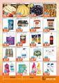 İdeal Hipermarket 15 - 19 Ocak 2021 Kampanya Broşürü! Sayfa 2