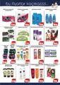 Cem Hipermarket 23 - 31 Ocak 2021 Kampanya Broşürü! Sayfa 7 Önizlemesi