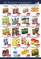 Cem Hipermarket 23 - 31 Ocak 2021 Kampanya Broşürü! Sayfa 3 Önizlemesi