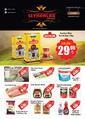 Seyhanlar Market Zinciri 06 - 11 Ocak 2021 Kampanya Broşürü! Sayfa 1