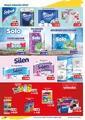 Acem Market 17 - 31 Ocak 2021 Kampanya Broşürü! Sayfa 14 Önizlemesi