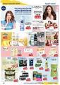 Acem Market 17 - 31 Ocak 2021 Kampanya Broşürü! Sayfa 12 Önizlemesi