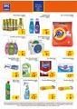 Seç Market 27 Ocak - 02 Şubat 2021 Kampanya Broşürü! Sayfa 2 Önizlemesi