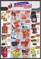 Avantaj Market 19 - 31 Ocak 2021 Kampanya Broşürü! Sayfa 1