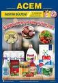Acem Market 16 - 28 Şubat 2021 Kampanya Broşürü! Sayfa 1