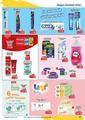 Acem Market 16 - 28 Şubat 2021 Kampanya Broşürü! Sayfa 13 Önizlemesi