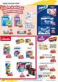 Acem Market 16 - 28 Şubat 2021 Kampanya Broşürü! Sayfa 14 Önizlemesi