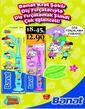 Artı 1 Süpermarket 08 - 20 Şubat 2021 Kampanya Broşürü! Sayfa 9 Önizlemesi