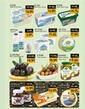 Artı 1 Süpermarket 08 - 20 Şubat 2021 Kampanya Broşürü! Sayfa 10 Önizlemesi