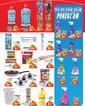Şevikoğlu Market 13 - 28 Şubat 2021 Kampanya Broşürü! Sayfa 6 Önizlemesi