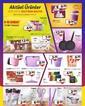 Pazar Süpermarketler 09 - 16 Şubat 2021 Kampanya Broşürü! Sayfa 1