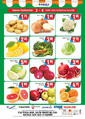 Paşalı Market 03 - 10 Şubat 2021 Kampanya Broşürü! Sayfa 8 Önizlemesi