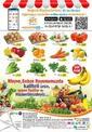 Hepiyi Market 10 - 21 Şubat 2021 Kampanya Broşürü! Sayfa 4 Önizlemesi