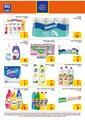 Seç Market 03 - 09 Şubat 2021 Kampanya Broşürü! Sayfa 2