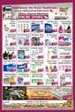 İdilsu Market 12 - 28 Şubat 2021 Kampanya Broşürü! Sayfa 2