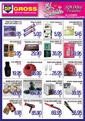 Dip Gross 01 - 16 Şubat 2021 Sevgililer Günü Özel Kampanya Broşürü! Sayfa 2
