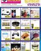 Dip Gross 12 Mart - 01 Nisan 2021 Kampanya Broşürü! Sayfa 7 Önizlemesi