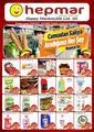 Hepmar Market 12 - 16 Mart 2021 Kampanya Broşürü! Sayfa 1 Önizlemesi